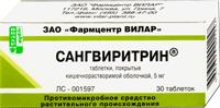 сангвиритрин таблетки